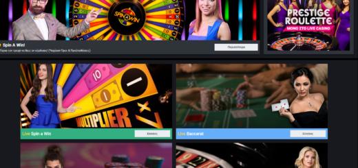 Τι προβλέπει ο νόμος για τα καζίνο στο ίντερνετ;
